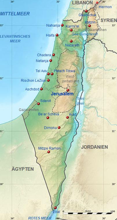 Telefonbuch Israel